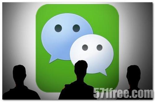 怎么查询微信是被谁投诉的?