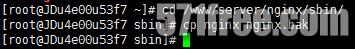 云锁Nginx自编译教程来了,Nginx1.18.0完美编译成功