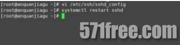 服务器一直被暴利试密码怎么办?更改登录端口效果很不错