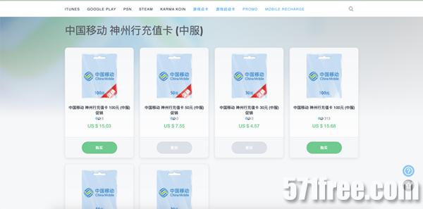 PayPal怎么提现?分享兑换人民币平台,个人PayPal余额最新提现方法