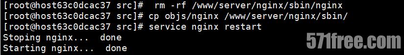 宝塔面板Nginx自编译云锁防护模块 - 让云锁保护你的网站