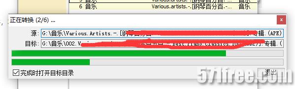 免费的APE格式转flac软件分享,Foobar2000增强汉化版