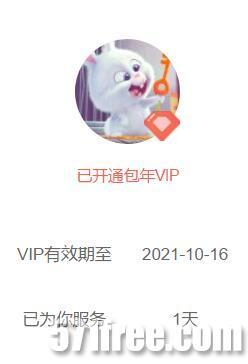 免费领取一年笔图网VIP,展板/ppt模板/电商模板等免费下载