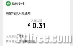 外卖优惠吃,回复暗号领红包0.3元到1.5元,秒到