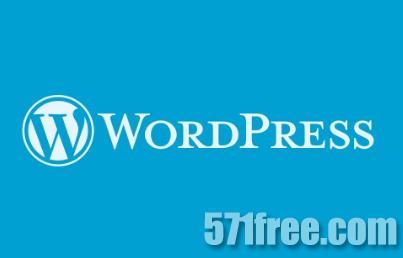 10个好用的免费WordPress安全插件