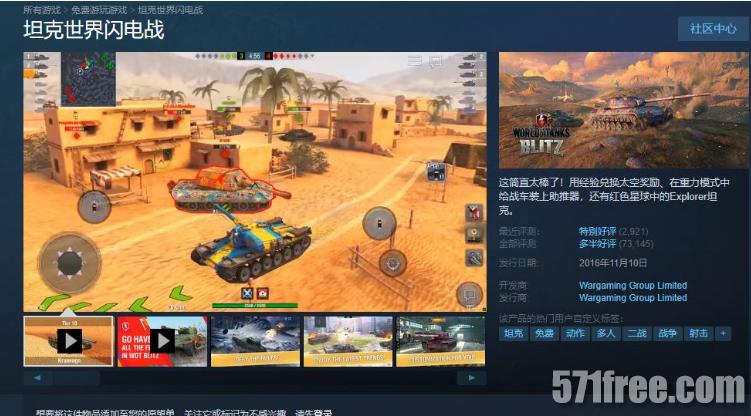 steam免费游戏:坦克世界闪电战和KARDS