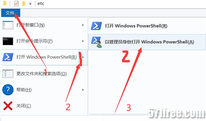 win10修改hosts文件提示没有权限怎么办?最新亲测这个方法可行4