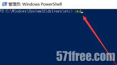 win10修改hosts文件提示没有权限怎么办?最新亲测这个方法可行5
