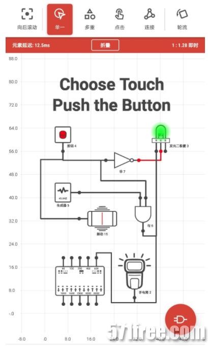 学习电路神器:Logic Circuit Simulator Pro_v27.2.1_逻辑电路模拟器免费版