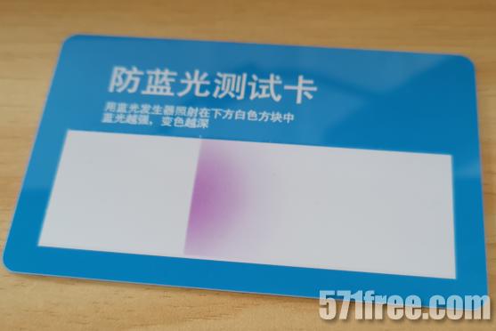 挂式的亚克力电脑防蓝光保护有用吗?小编亲测,分享优缺点